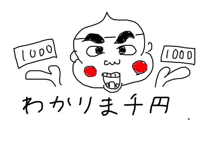 Senkyo4